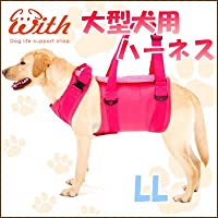 with 歩行補助ハーネス LaLaWalk/ララウォーク 大型犬用/水玉×無地 ピンク/2TA0012/LL/※商品の性質上、未開封品・未試着品以外の返品・交換はお受けできませんので、予めご了承下さい。