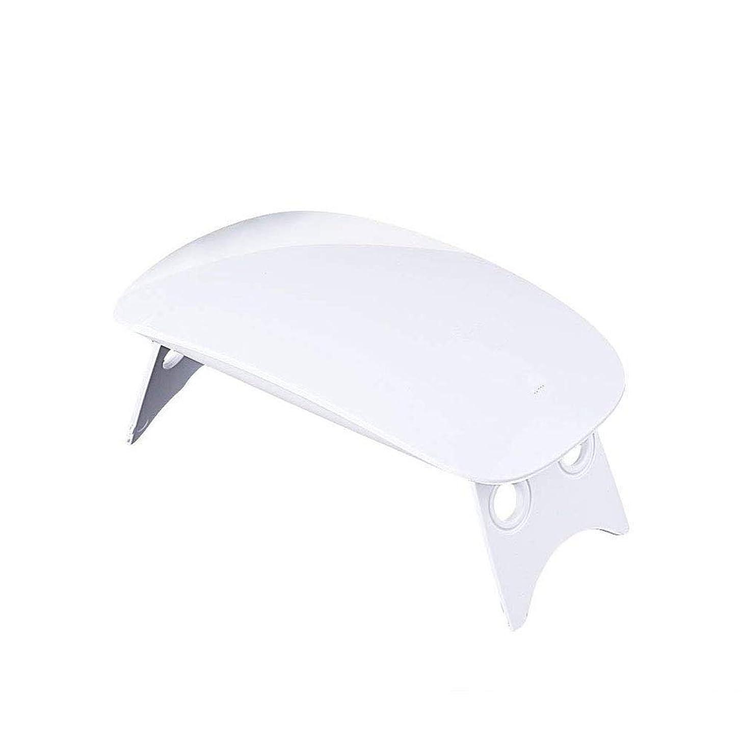 科学心から定期的なLEDネイルドライヤー UVライト 折りたたみ式手足とも使える LED 硬化ライト UV と LEDダブルライト ジェルネイル用 (ホワイト)