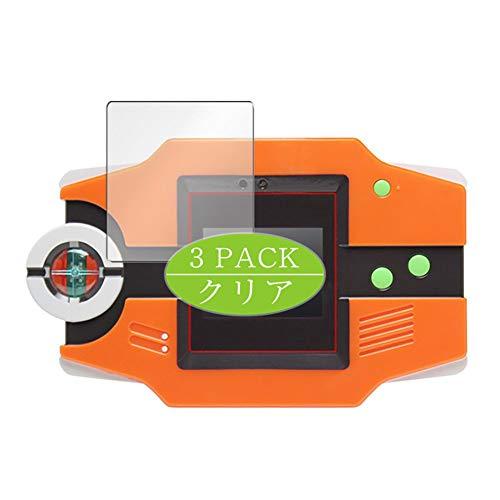 VacFun 3 Piezas HD Claro Protector de Pantalla para takaratomy Pokemon Picture Book Z, Screen Protector Sin Burbujas Película Protectora (Not Cristal Templado)