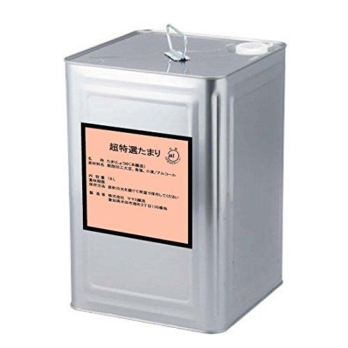 半田の旨味家 超特選 たまり醤油 18L/一斗缶 化学調味料無添加