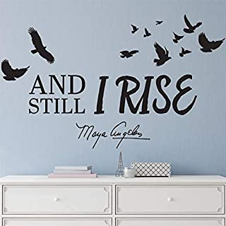 African American Expressions - Maya Angelou Still I Rise Peel and Stick Wall Art Decal