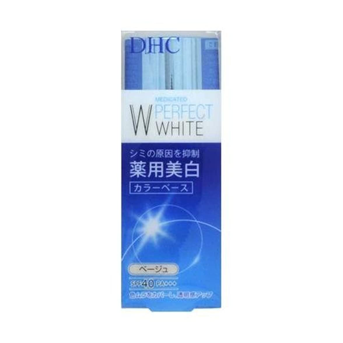 美的定義する返還DHC 薬用パーフェクトホワイト カラーベース アプリコット 30g(医薬部外品)