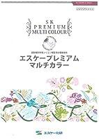 エスケー化研 プレミアムマルチカラー ベース 標準色 16kg PMC-012