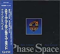 Phase by Steve Coleman