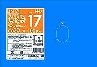 ポリ袋 青色半透明 規格袋 17号 食品検査適合 360x500mm 2000枚 JN17