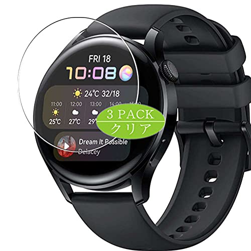 VacFun 3 Piezas Claro Protector de Pantalla, compatible con Huawei Watch 3, Screen Protector Película Protectora(Not Cristal Templado)