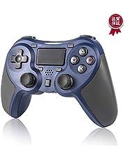 Diswoe PS4 ワイヤレス コントローラー PS4/Pro/Slim/PC対応 HD振動/連射/イヤホンジャック機能付き 6軸センサー 高耐久ボタン 無線 Bluetooth接続 ゲームパッド ブルー