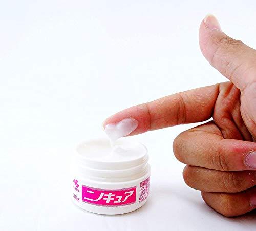 【第3類医薬品】ニノキュア30g
