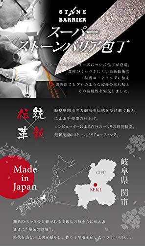 スーパーストーンバリア包丁(三徳165mm)