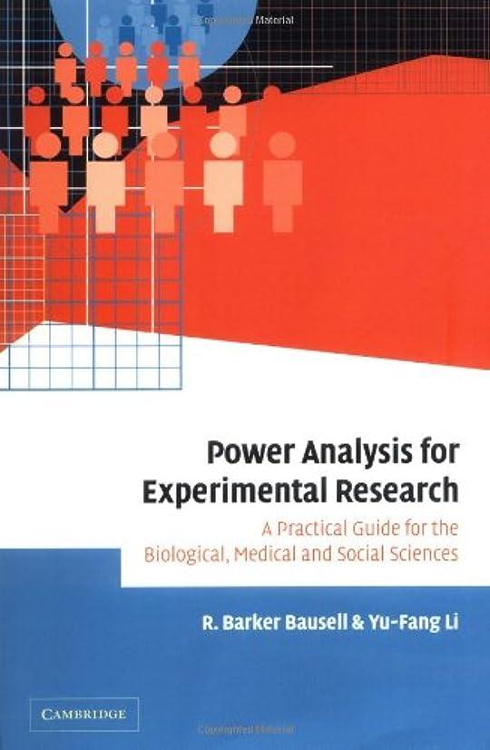 中古運ぶ不名誉なPower Analysis Experimental Resrch