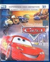 Cars (3D)