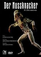 Nutcracker Op 71 [DVD] [Import]
