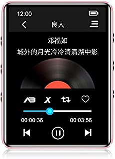 DishyKooker X60 MP3 Music Player 1.8inch TFT Full Touch Screen Portable Lossless Sound MP4 Player with FM Radio/Voice Reco...