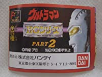 ウルトラマン人形 ウルトラマンHGシリーズ PART2 ウルトラマンセブン