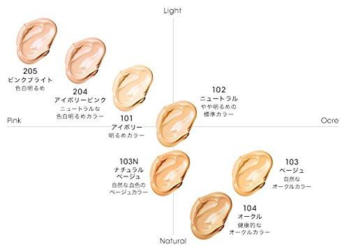 【MiMC】ミネラルクリーミーファンデーションSPF20PA++(102ニュートラル)