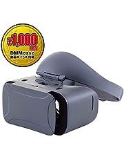 エレコム VRゴーグル VRヘッドセット 【DMMで使えるポイント付】 ピント調節 目幅調節 ハードバンド グレー VRG-DSB01GE