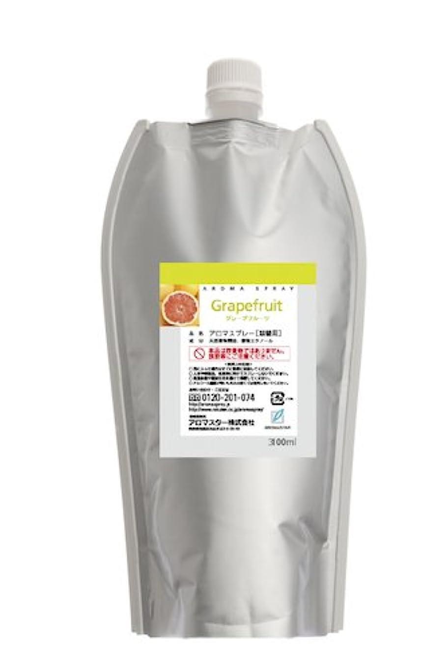 ゼロバクテリア市場AROMASTAR(アロマスター) アロマスプレー グレープフルーツ 300ml詰替用(エコパック)