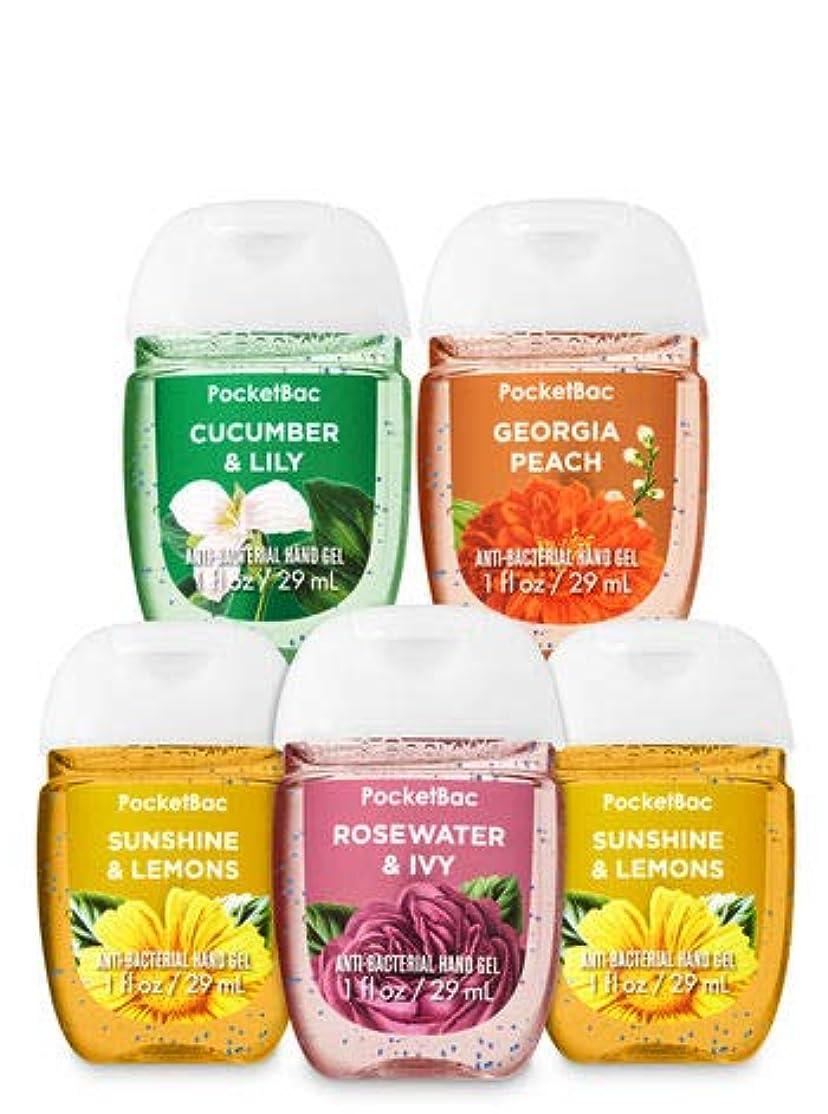 テナントちょうつがい病弱【Bath&Body Works/バス&ボディワークス】 抗菌ハンドジェル 5個セット スプリングブーケ Spring Bouquet PocketBac Hand Sanitizer Bundle (5-pack) [並行輸入品]