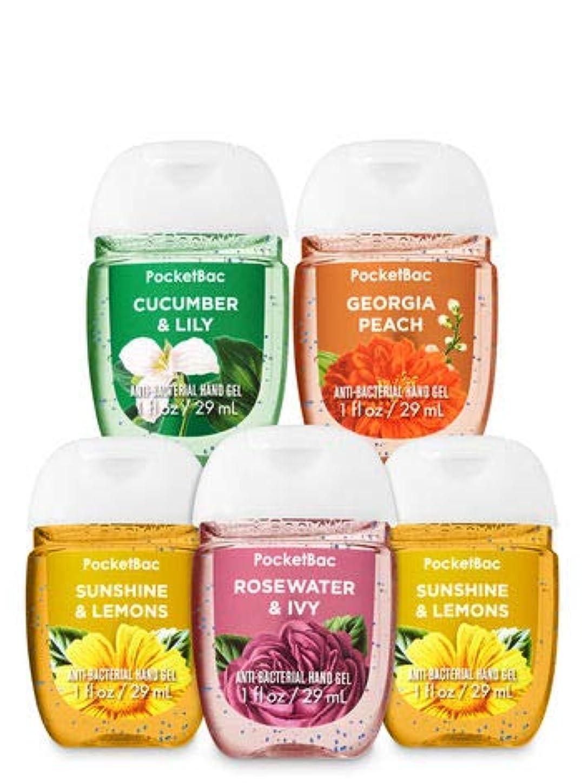 認める焼く【Bath&Body Works/バス&ボディワークス】 抗菌ハンドジェル 5個セット スプリングブーケ Spring Bouquet PocketBac Hand Sanitizer Bundle (5-pack) [並行輸入品]