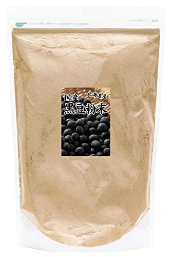 自然健康社 黒豆粉末 1kg きな粉 きなこ 国産 無添加 業務用 黒大豆 パウダー チャック付き袋入り