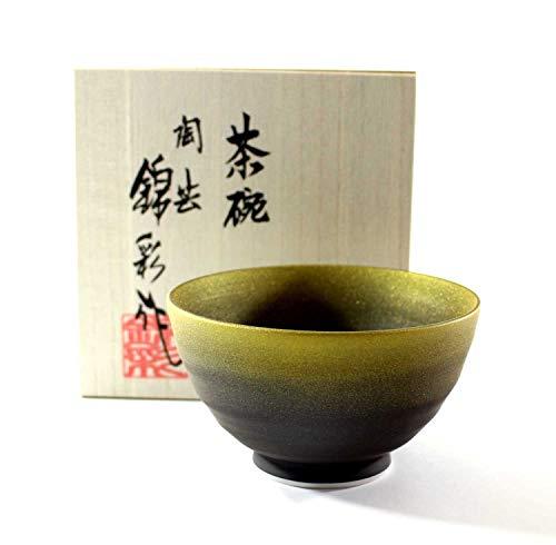 有田焼の陶芸家が丹精込めて造った高級飯碗 窯...