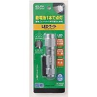 朝日電器 (業務用セット) ELPA LEDハンドライト 単3形1本 DOP-EP201 (×10セット)