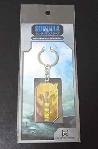 映画ゴジラ キング オブ モンスターズ レリーフキーチェーン キングギドラ Godzilla King of the Monsters KING GHIDORAH キーホルダー