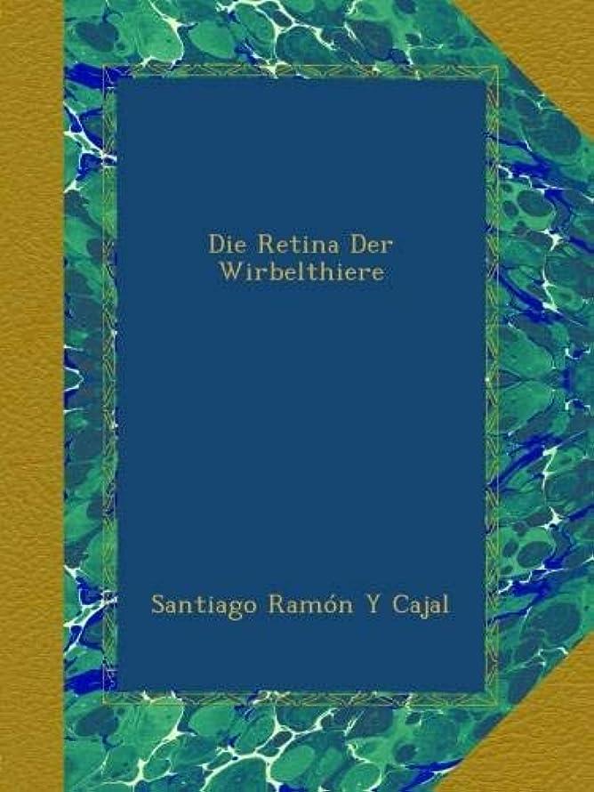 没頭するドームローブDie Retina Der Wirbelthiere