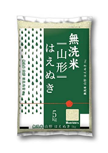 【精米】 山形県産 無洗米 はえぬき 5kg 令和2年産