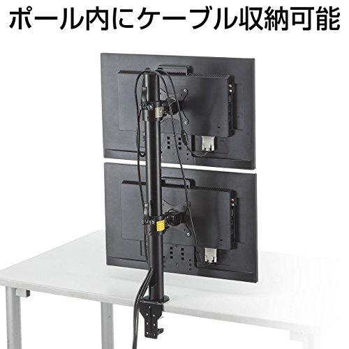 サンワダイレクトモニターアームデュアルモニター対応上下2台設置クランプ固定100-LA031