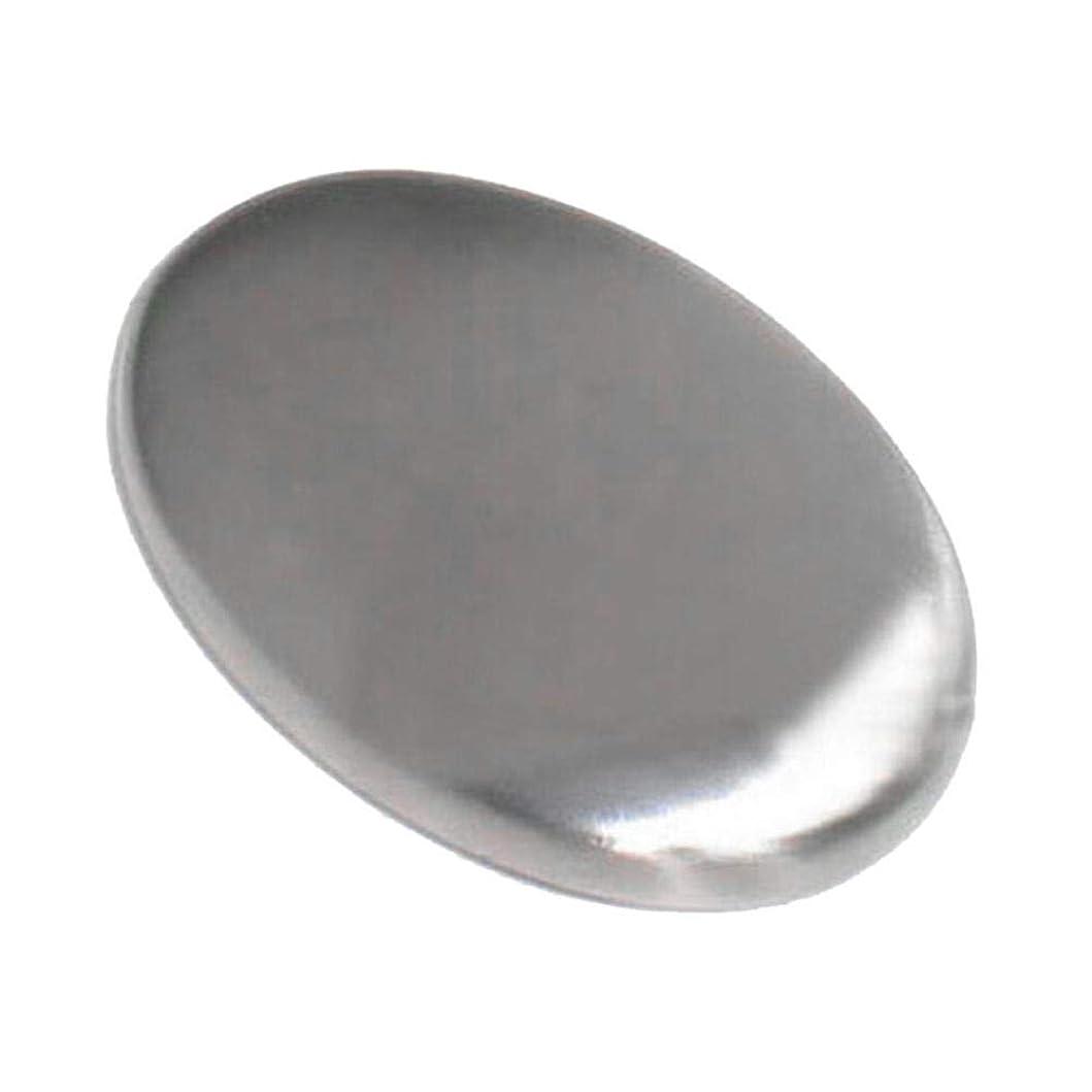 マトン位置する量Hillrong ステンレスソープ ステンレス石鹸 においとりソープ 円形 臭い取り 異臭を取り除く 台所用具