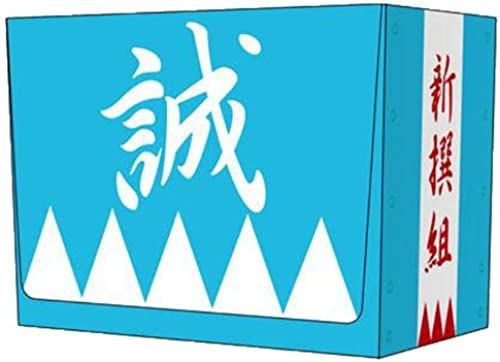 orden ahora disfrutar de gran descuento Caracter cubierta del caso caso caso MAX Collection Shinsengumi  Makoto   el mejor servicio post-venta