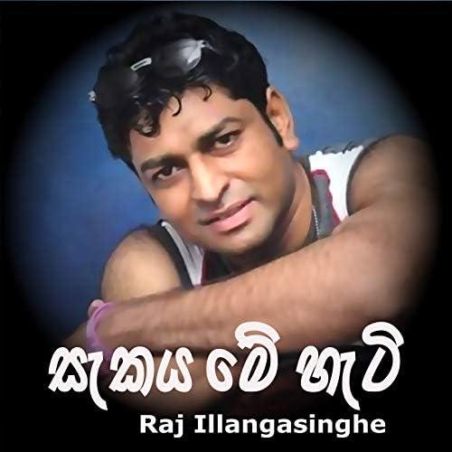 Raj Illangasinghe