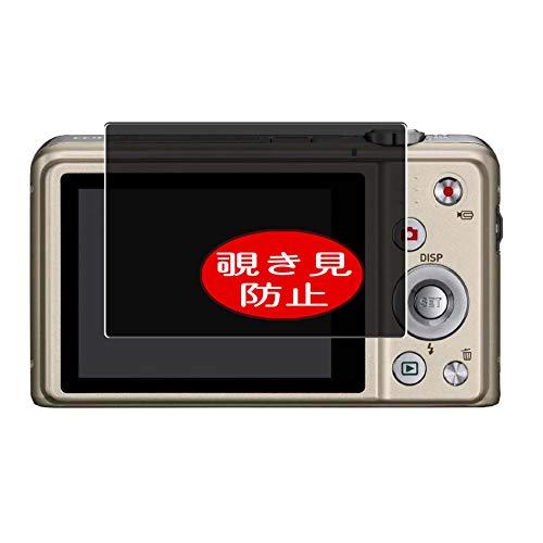 Vaxson Protector de pantalla de privacidad compatible con CASIO EXILIM EX-ZS170, protector antiespía [vidrio templado] filtro de privacidad