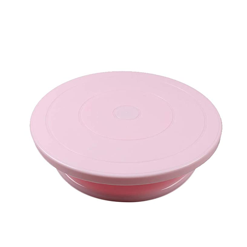 aliveGOT Rotating Cake Turntable Decorating Display Stand Dessert Platform Revolving Baking Cake Decorating Supplies (pink)