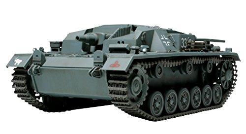 タミヤ 1/48 ミリタリーミニチュアシリーズ No.07 ドイツ陸軍 III号突撃砲 B型 プラモデル 32507