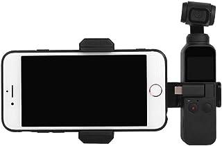 """Jurben DJI OSMOポケットジンバルスマートフォン固定クランプ1/4""""ホルダーマウントブラケットクワッドロータードローンアクセサリー"""