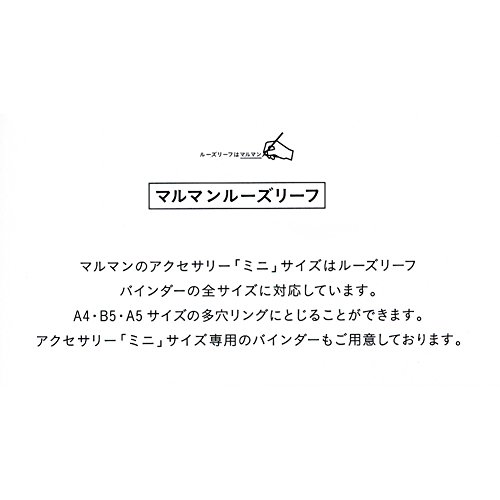 『マルマン クリアポケットミニ 95X137 9穴 10枚 L485』の5枚目の画像