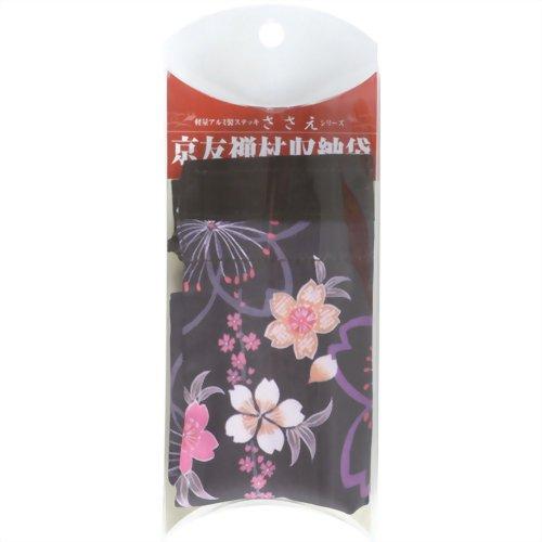 ひまわり ささえシリーズ京友禅杖収納袋 折りたたみ杖専用 夜桜 V09974