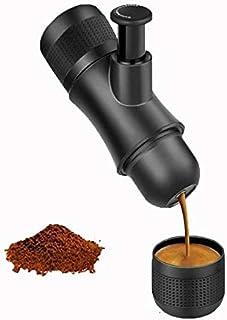 اّلة صنع قهوة الاسبرسو المحمولة