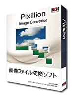 NCH Pixillion画像ファイル変換 JPG、GIF、ICOなど写真や画像のフォーマットやサイズをWindowsやMacで簡単に変換 新春セール【新発売】2021年版 NCH Pixillion画像ファイル変換 永久ライセンス