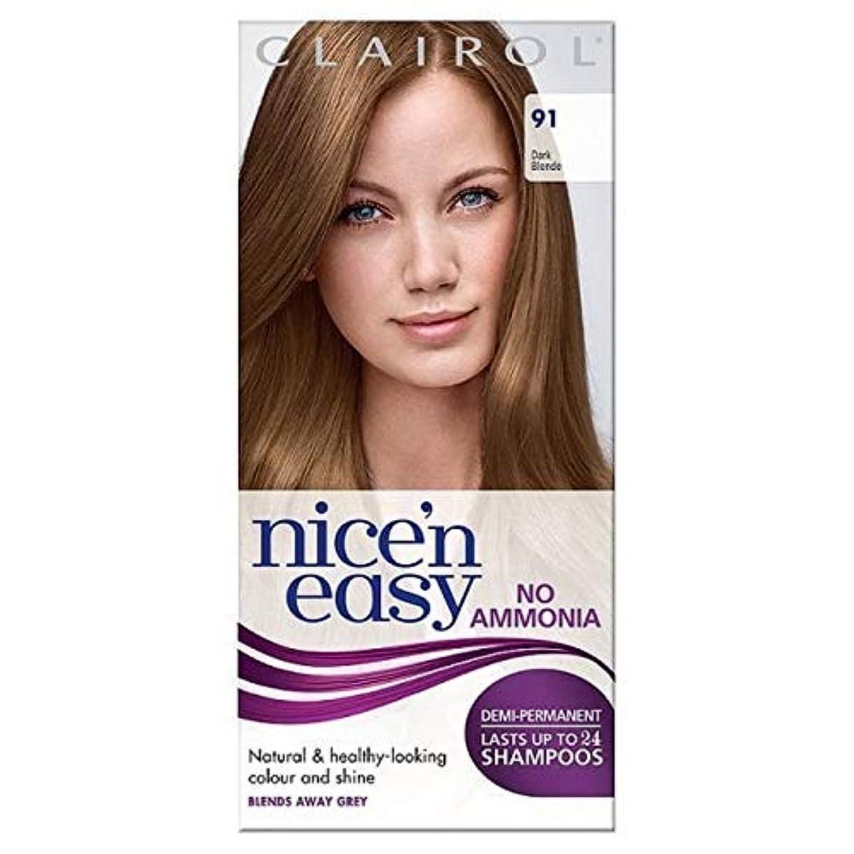 死の顎保証金品[Nice'n Easy] Nice'N簡単に何のアンモニアの染毛剤ませんダークブロンドの91 - Nice'n Easy No Ammonia Hair Dye Dark Blonde 91 [並行輸入品]