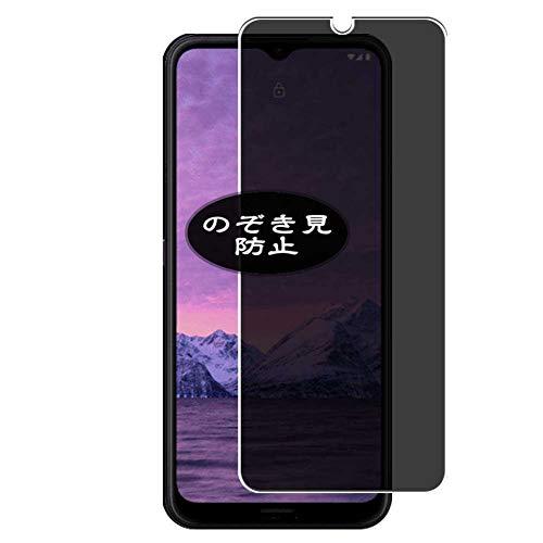 VacFun Anti Espia Protector de Pantalla, compatible con Nokia 1.4, Screen Protector Filtro de Privacidad Protectora(Not Cristal Templado)