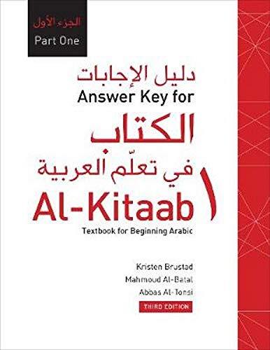 Answer Key for Al-Kitaab fii Ta callum al-cArabiyya A Textbook for Beginning Arabic: Part 1, 3rd Edition (Arabic...