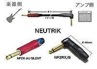 MOGAMI (モガミ) 2549/長さ:80cm【オリジナル ケーブル】