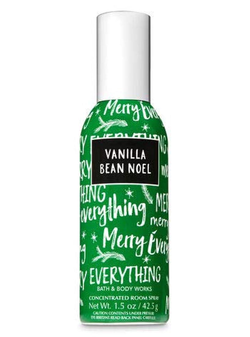 後方八百屋落ち着かない【Bath&Body Works/バス&ボディワークス】 ルームスプレー バニラビーンノエル 1.5 oz. Concentrated Room Spray/Room Perfume Vanilla Bean Noel [並行輸入品]