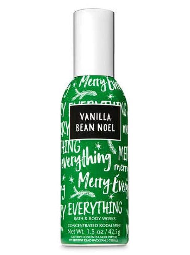 護衛不快不十分【Bath&Body Works/バス&ボディワークス】 ルームスプレー バニラビーンノエル 1.5 oz. Concentrated Room Spray/Room Perfume Vanilla Bean Noel [並行輸入品]