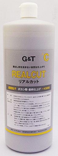 G&TリアルカットコンパウンドC(超微粒子) 980mL