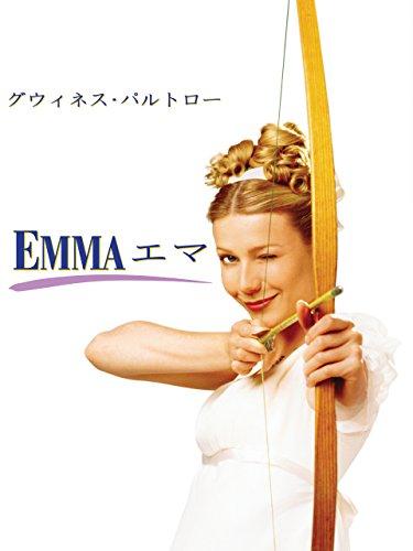 エマ (字幕版)