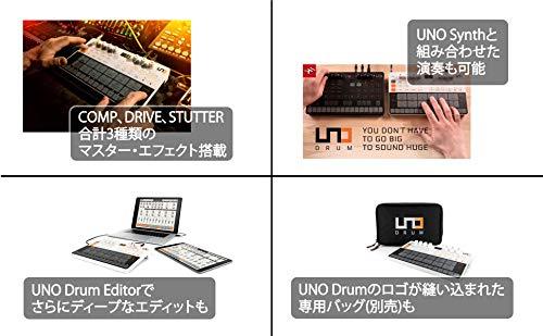 IKMultimediaUNODrumコンパクトアナログ/PCMドラムマシン乾電池/USB駆動【国内正規品】IP-UNO-DRUM-AS